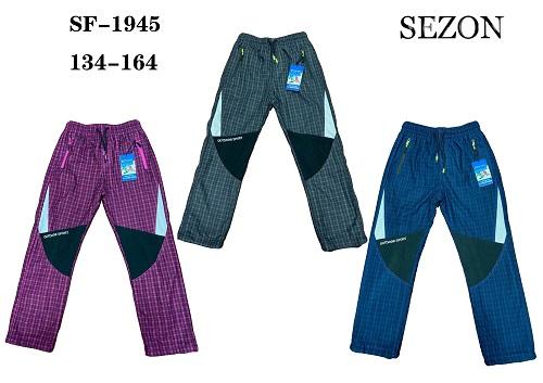 Dorostenecké teplé  outdoorové  kalhoty  SEZON (134-164)
