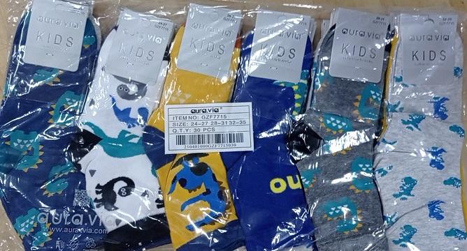 Chlapecké  ponožky AURA.VIA (24-35)