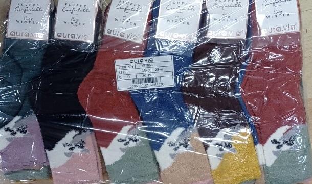 Dámské teplé ponožky AURA-VIA (35-41)