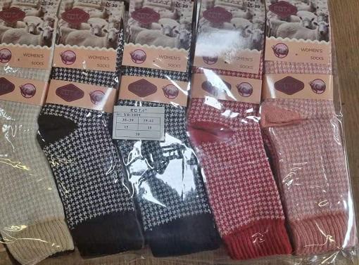 Dámské THERMO vlněné zdravotní ponožky ROTA  (35-42)