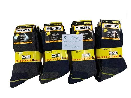 Pánské pracovní  thermo  ponožky AMZF (40-47)