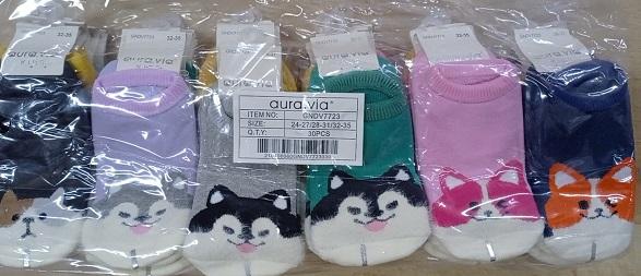 Dívčí  teplé  nízké ponožky AURA.VIA (24-35)