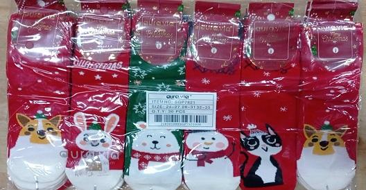 Dětské  vánoční ponožky AURA VIA (24/27-32/35)