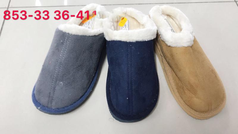 Dámské domácí pantofle LISTAR (36-41) empty 280228f81b