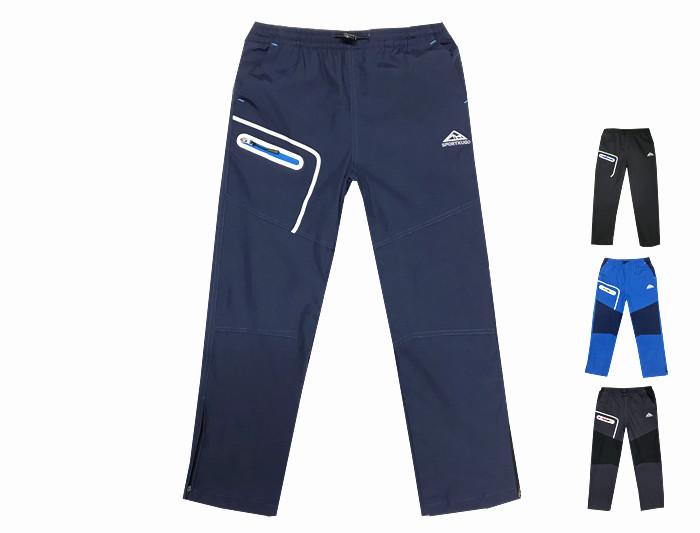 6054779abec4 Dorostenecké zateplené šusťákové kalhoty KUGO (134-164) empty